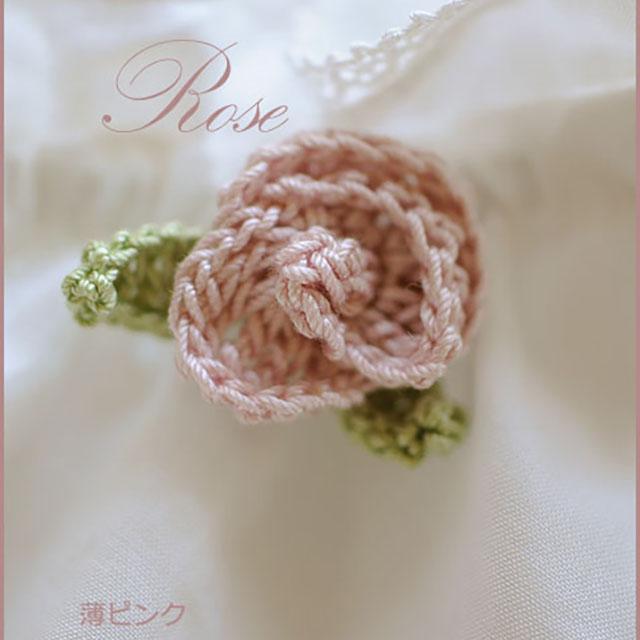 手編みの薔薇モチーフ-小