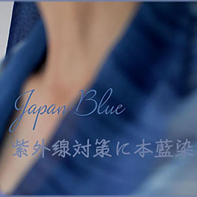 藍染ストール
