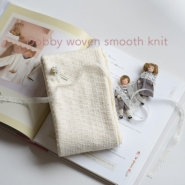 透かし編みのスムースニット